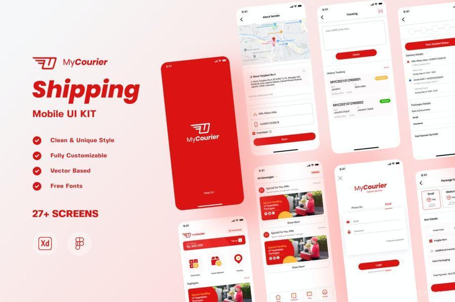 快递交付app UI Kit设计模板——MyCourier