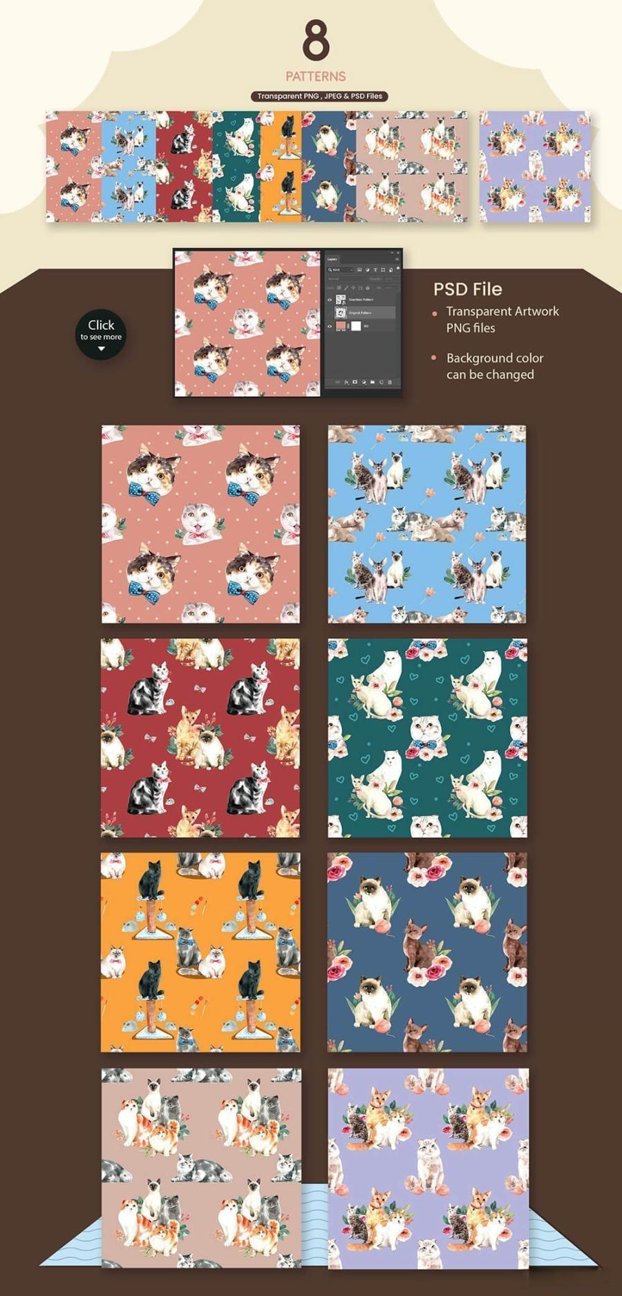 可爱风格的动物宠物猫手绘水彩PNG/JPG/PSD插画素材插图(9)