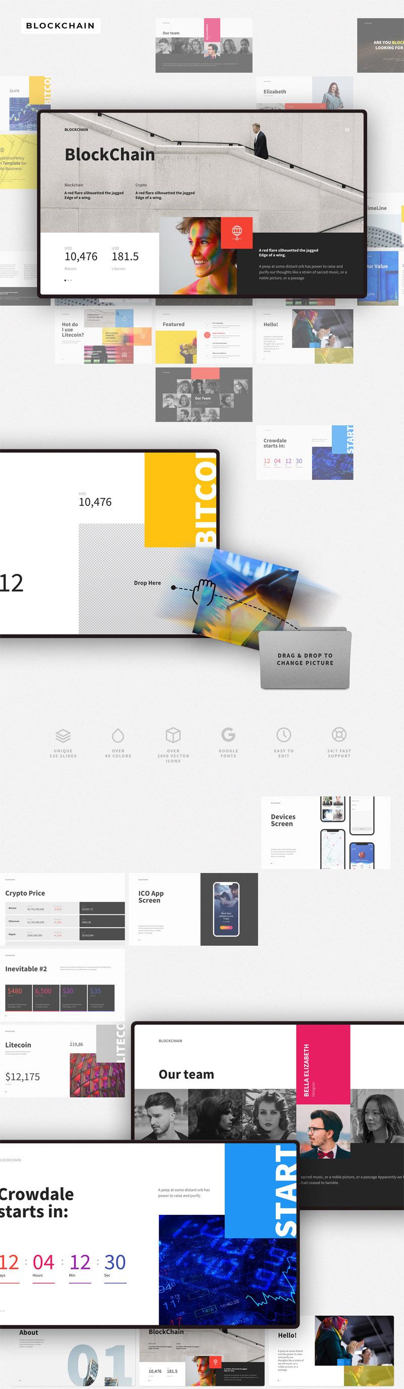 极简设计多彩的区块链的ppt和Keynote模板插图(1)