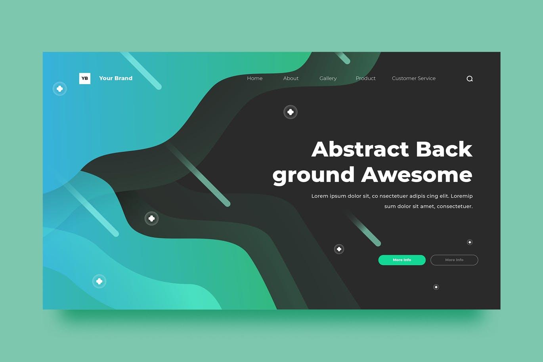 渐变色的着陆页海报AI设计模板插图