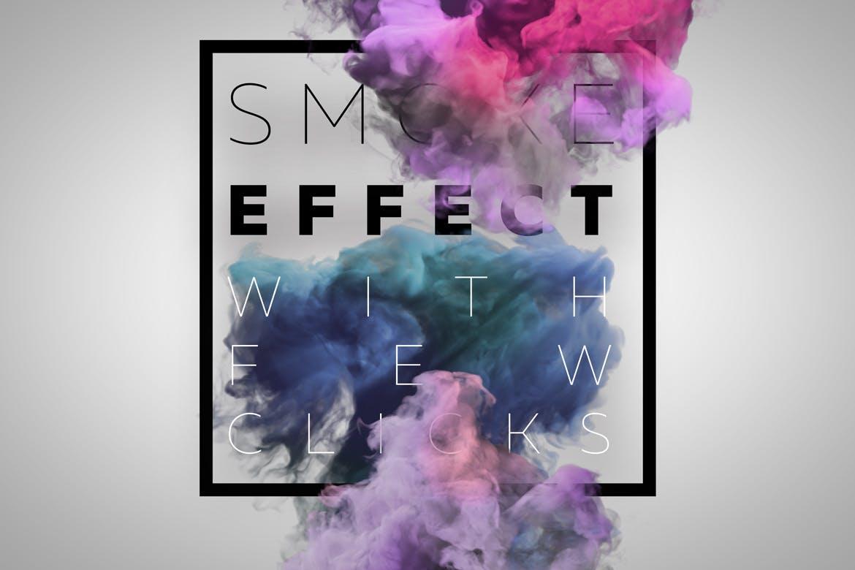 烟雾效果的photoshop海报设计模板插图(3)