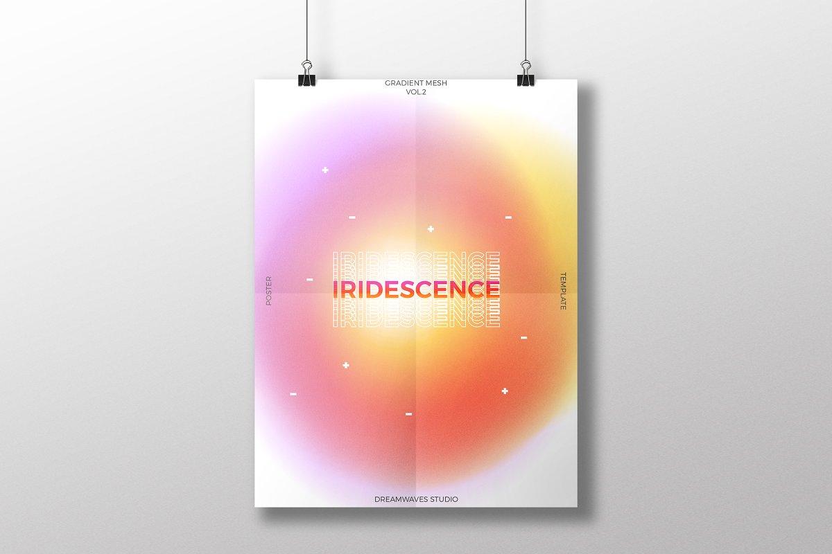 渐变色科技感海报设计模板AI设计模板插图(5)