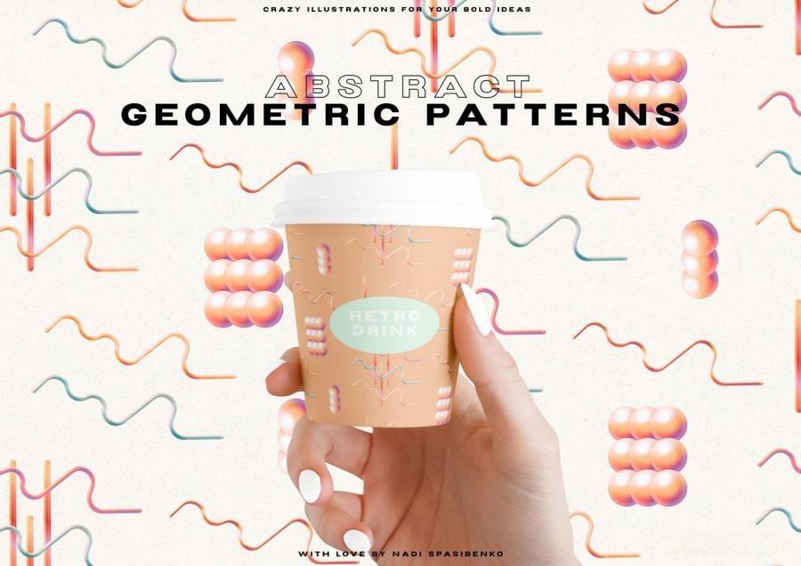 以幻觉和表情符号为主题的3D渐变抽象插画元素PNG素材包插图(6)