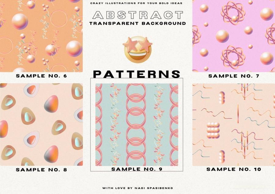 以幻觉和表情符号为主题的3D渐变抽象插画元素PNG素材包插图(7)