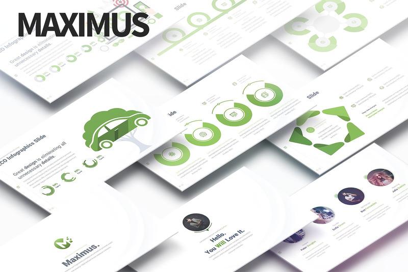 多用途多种配色的商业PPT模板——MAXIMUS