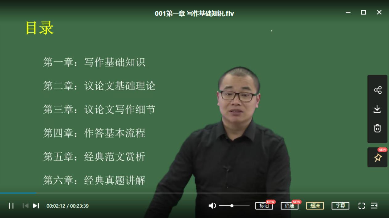 综合写作课程资料合集[视频/课件/44.89GB]百度云资源下载