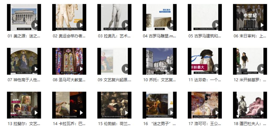 小顾的艺术学院[视频课程]百度云资源下载