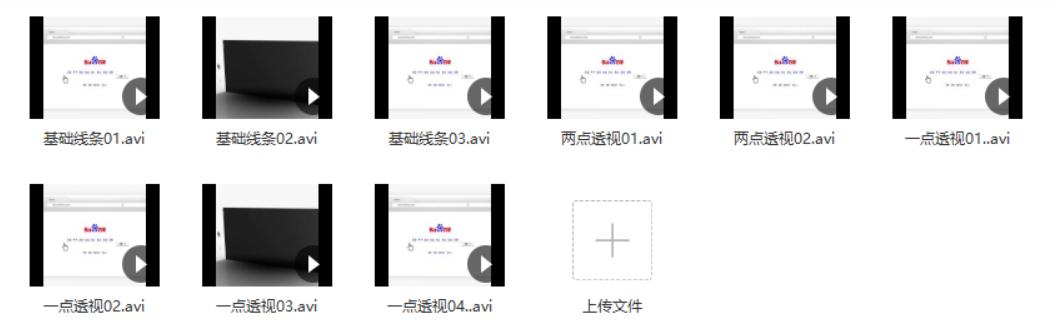 景观手绘视频教程(3阶段)[视频课程/15.93GB]百度云下载