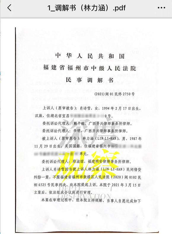 硬不起来的钱枫,会是下一个吴亦凡吗?插图(16)