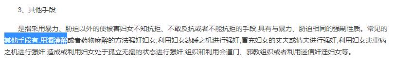 硬不起来的钱枫,会是下一个吴亦凡吗?插图(22)