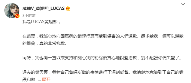 硬不起来的钱枫,会是下一个吴亦凡吗?插图(29)