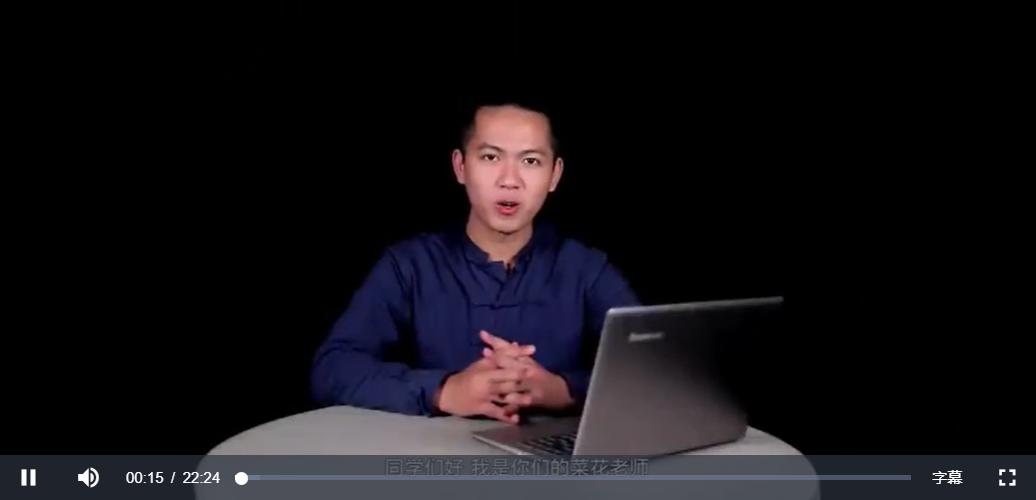 0基础爆款喜剧短视频创作法则16讲(编剧黄金法则)[视频课程/2.46 GB]百度云资源下载
