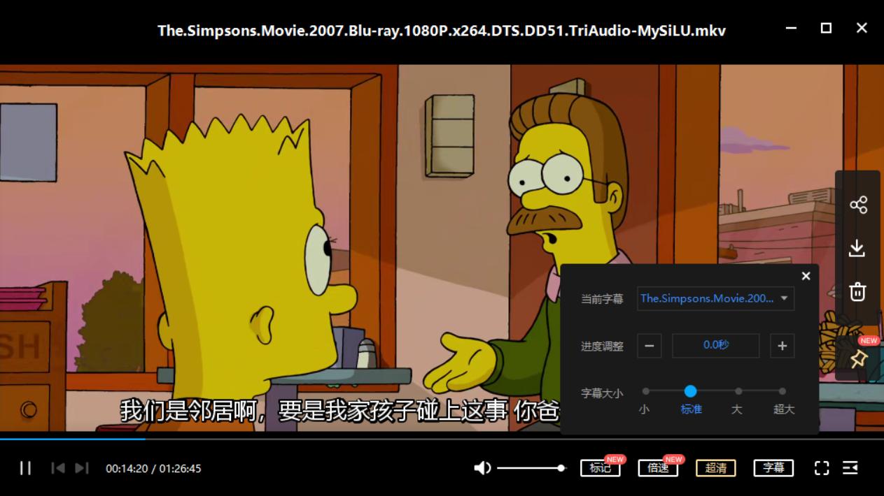 福克斯动画片珍藏版[7部/电影/1080P超清/中文配音/52.49GB]百度云资源下载