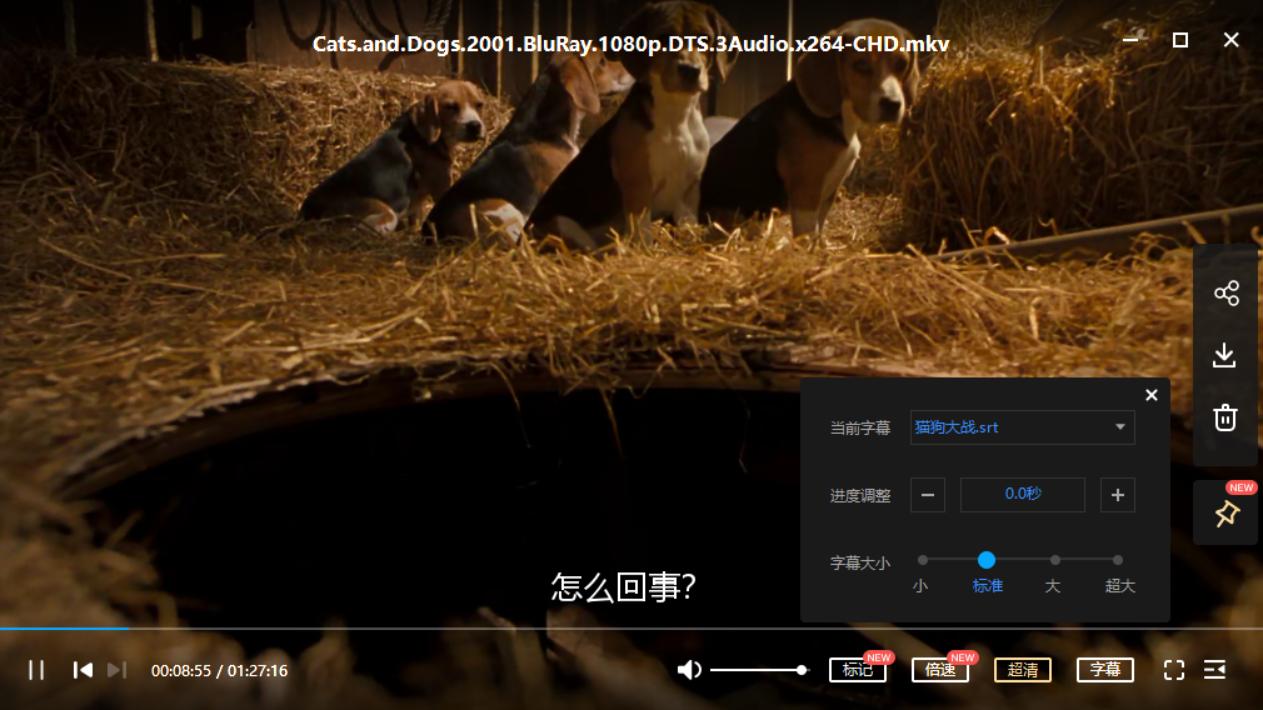 猫狗大战 Cats & Dogs 1-2[动画片/14.93GB]百度云资源下载