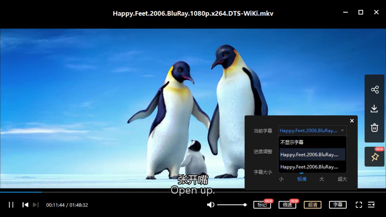 快乐的大脚1-2[动画片/17.79GB]百度云资源下载