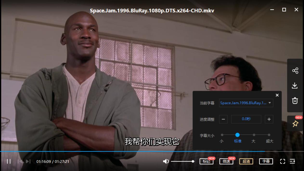 空中大灌篮 Space Jam (1996)[动画片/6.52GB]百度云资源下载