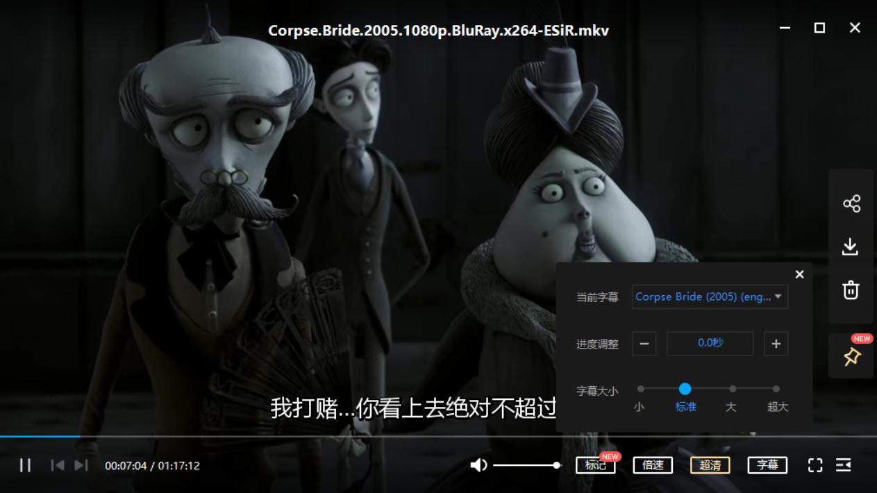 僵尸新娘 Corpse Bride (2005)[mkv/5.20 GB]百度云资源下载