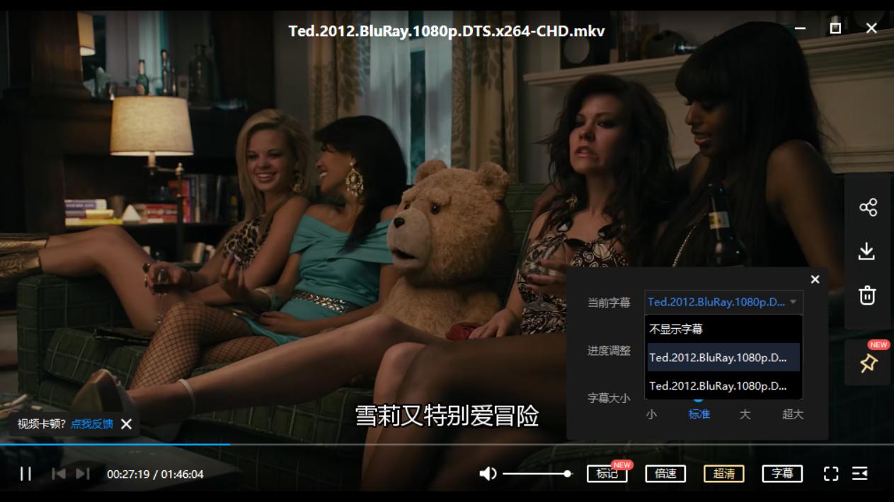 泰迪熊 Ted (2012)[mkv/9.98GB]百度网盘下载