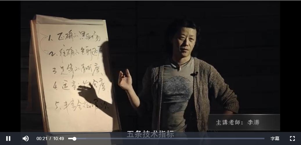 李涛摄影后期入门基础【视频课程/1.80 GB】百度网盘下载