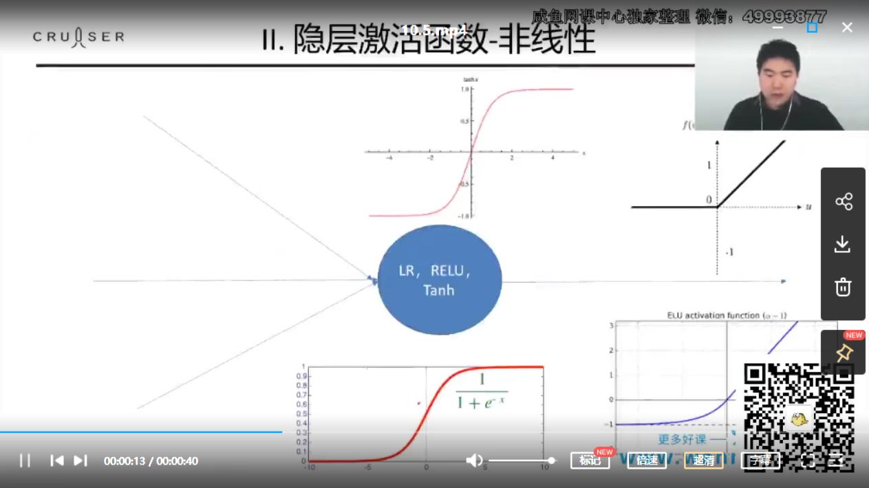 机器学习原理与应用入门:从代码展示到模型架构[2.18GB]百度网盘下载