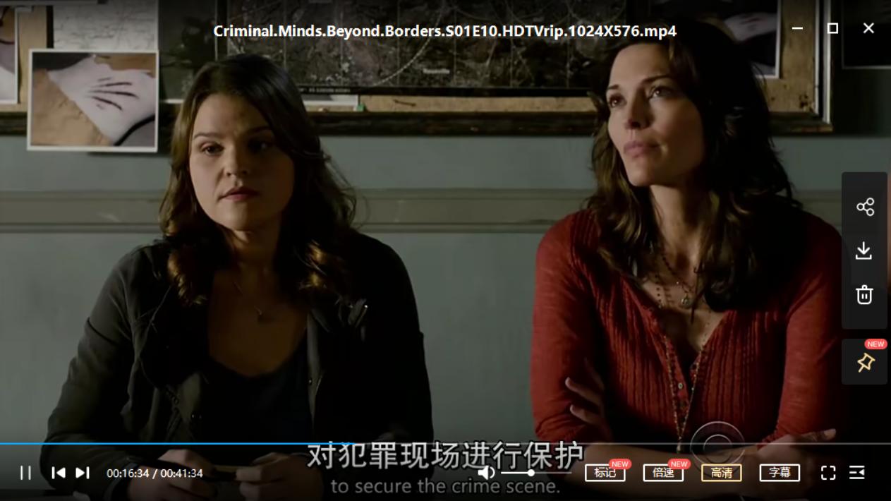 犯罪心理 Criminal Minds(第1-2季)[10.41GB]百度网盘下载