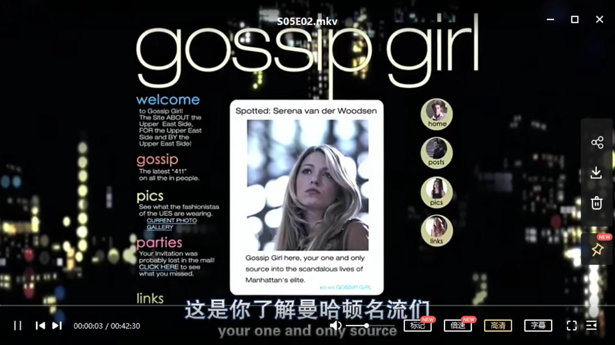 绯闻女孩 Gossip Girl(1-6)[52.93GB]百度网盘下载