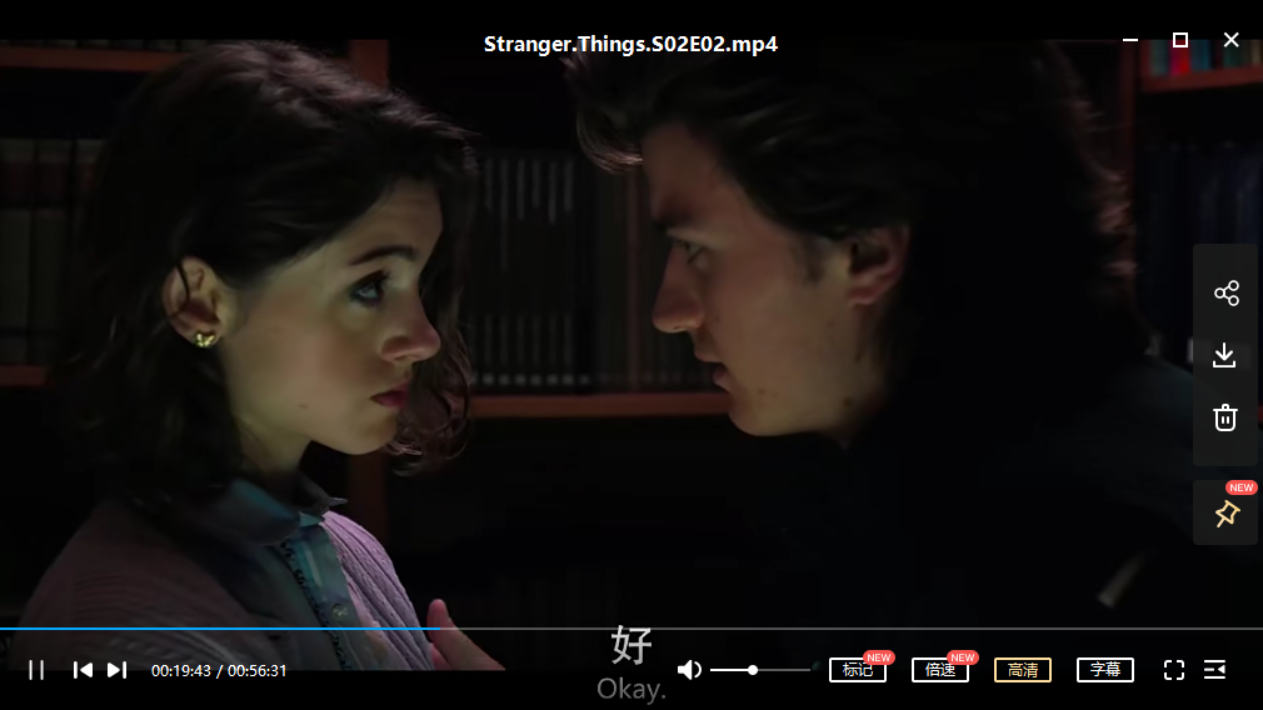 怪奇物语 Stranger Things(第1-2季)[14.66GB]网盘下载