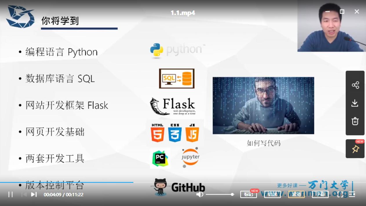 数据结构与算法-Python语言基础[1.95GB]百度网盘下载