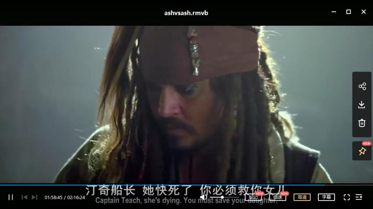 加勒比海盗 Pirates of the Caribbean(电影1-3)[rmvb/6.46GB]百度网盘下载