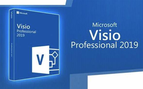 Visio2019中文版软件安装教程(百度网盘下载)