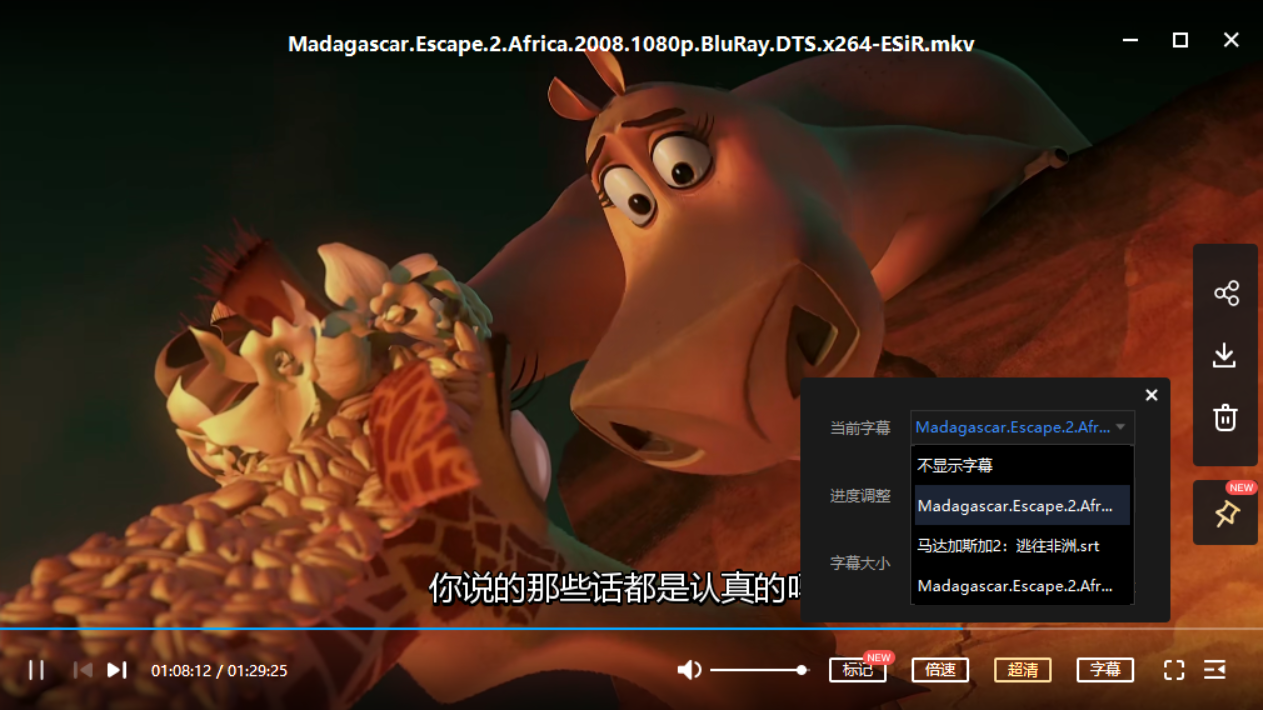 马达加斯加 Madagascar(电影1-3)[mkv/24.66GB]百度网盘下载
