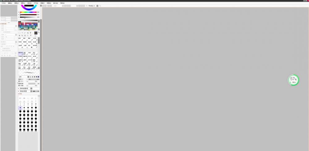 SAI 2.0 中文版 Mactype 字体渲染插件 软件下载附安装教程(Win版)插图(10)