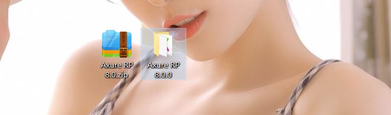 Axure RP 8.0软件安装教程(windows系统)百度网盘下载插图(1)