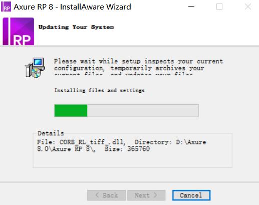 Axure RP 8.0软件安装教程(windows系统)百度网盘下载插图(9)