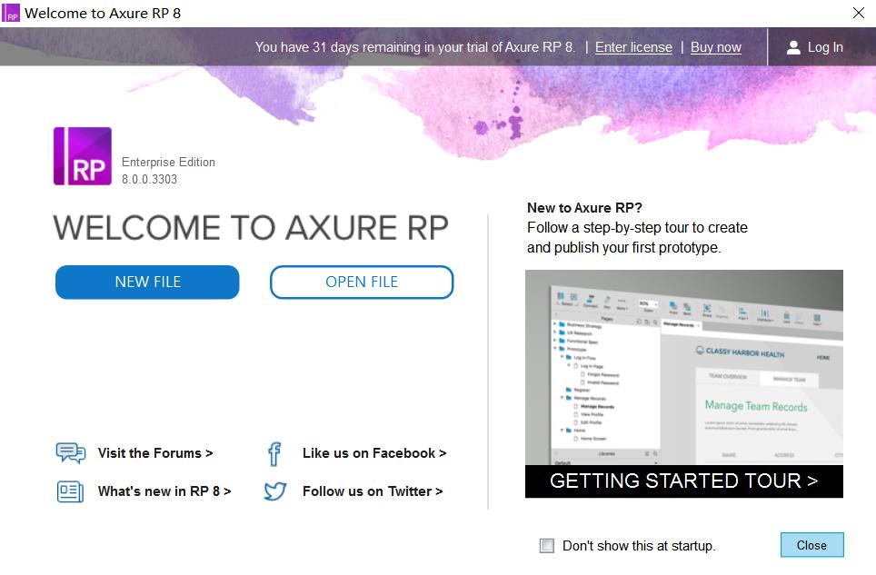 Axure RP 8.0软件安装教程(windows系统)百度网盘下载插图(11)