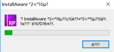 Axure RP 7.0软件安装教程(windows系统)百度网盘下载插图(3)