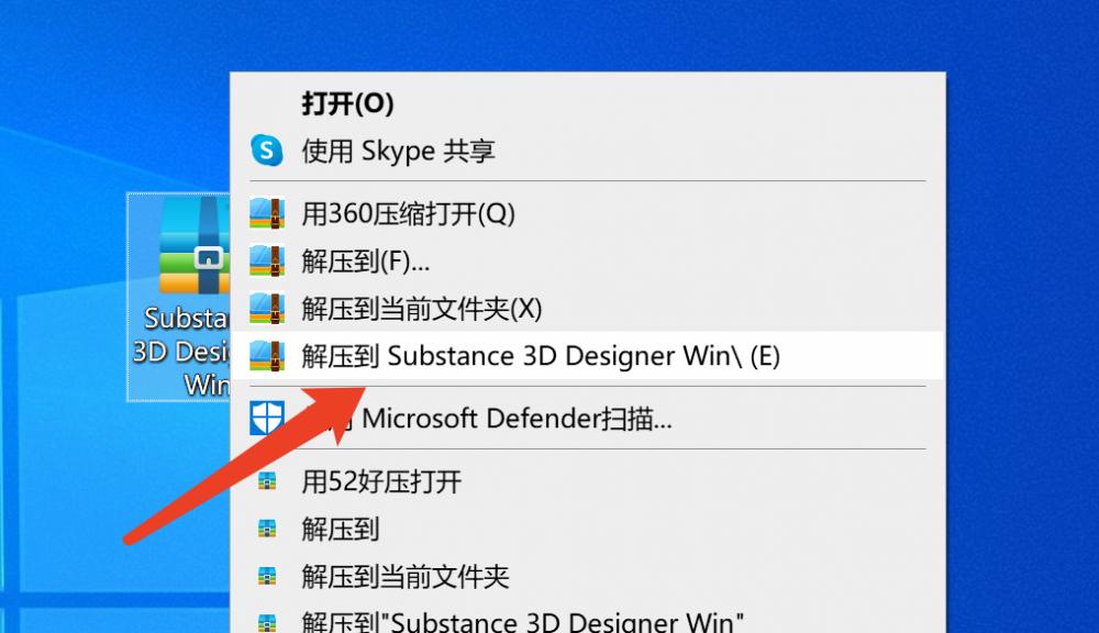 Adobe Substance 3D Stager 安装教程(Win版)百度网盘下载插图