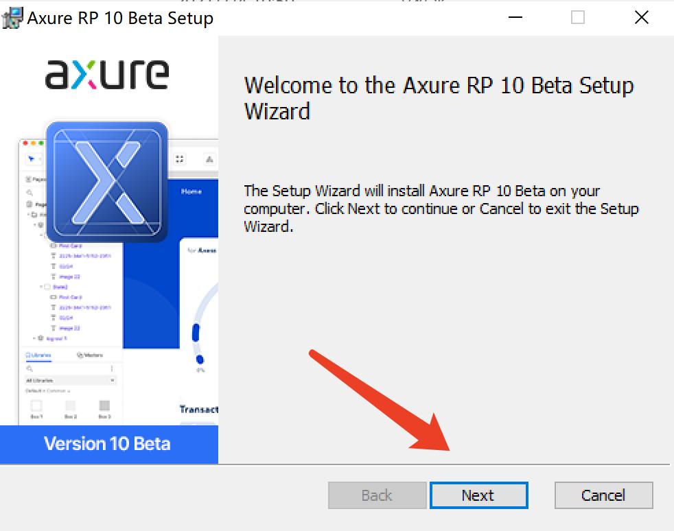 Axure RP 10 介绍及安装教程 (Win版)百度网盘下载插图(2)