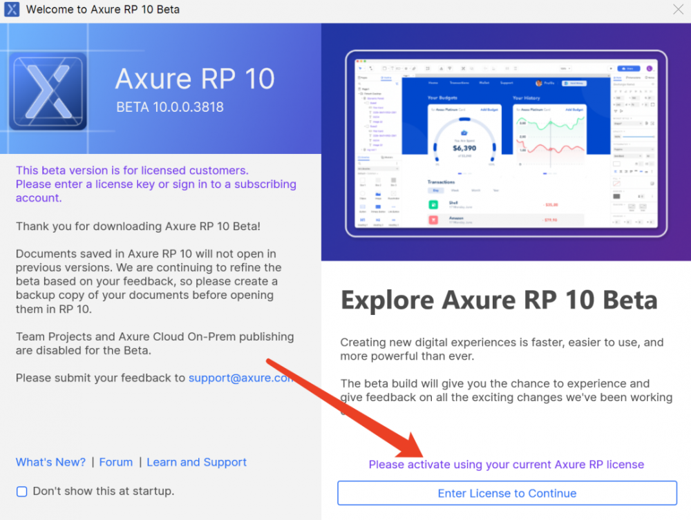 Axure RP 10 介绍及安装教程 (Win版)百度网盘下载插图(9)