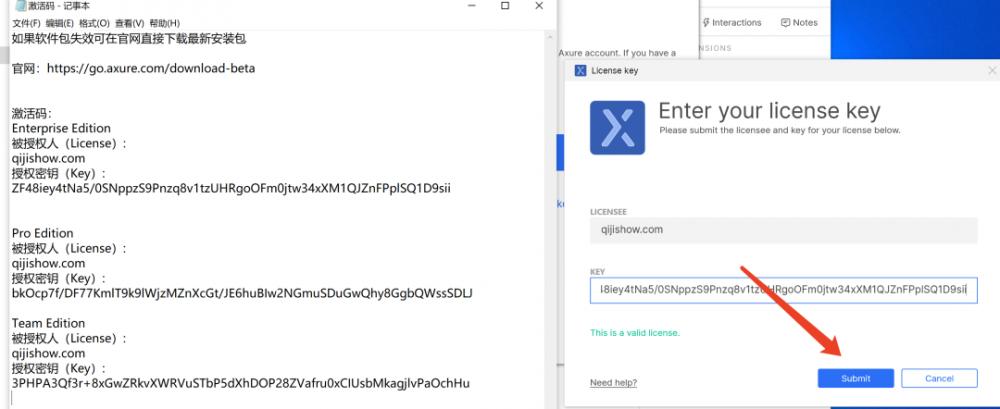 Axure RP 10 介绍及安装教程 (Win版)百度网盘下载插图(12)