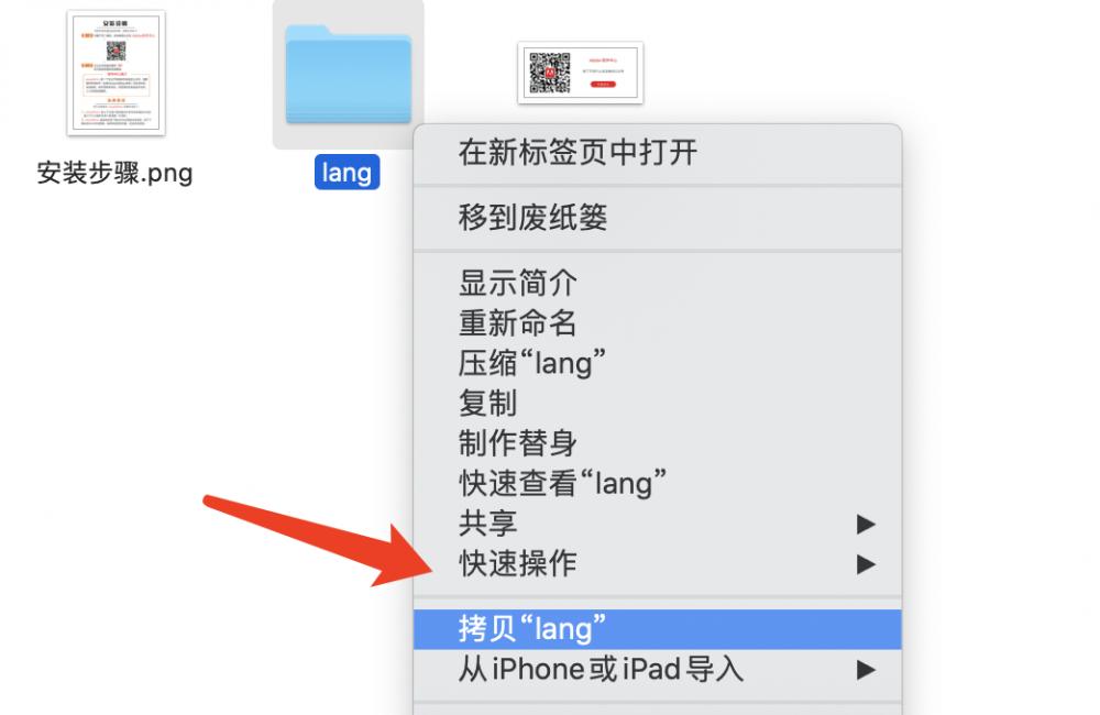Axure RP 10 介绍及安装教程 (Mac版)百度网盘下载插图(14)