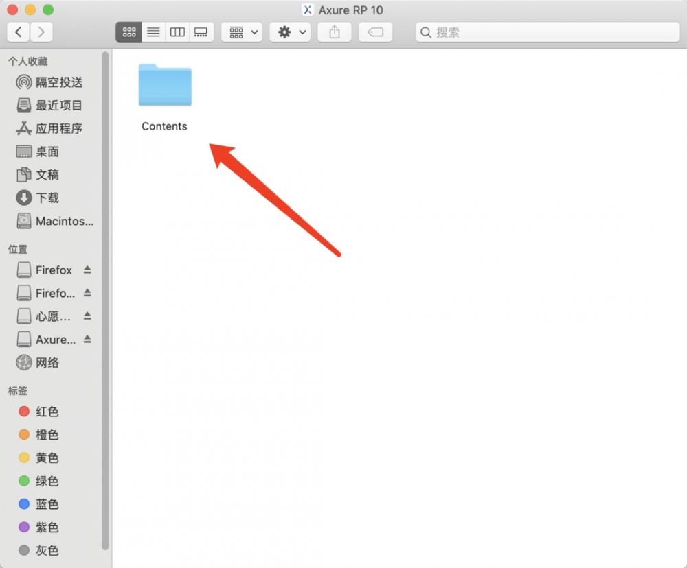 Axure RP 10 介绍及安装教程 (Mac版)百度网盘下载插图(16)