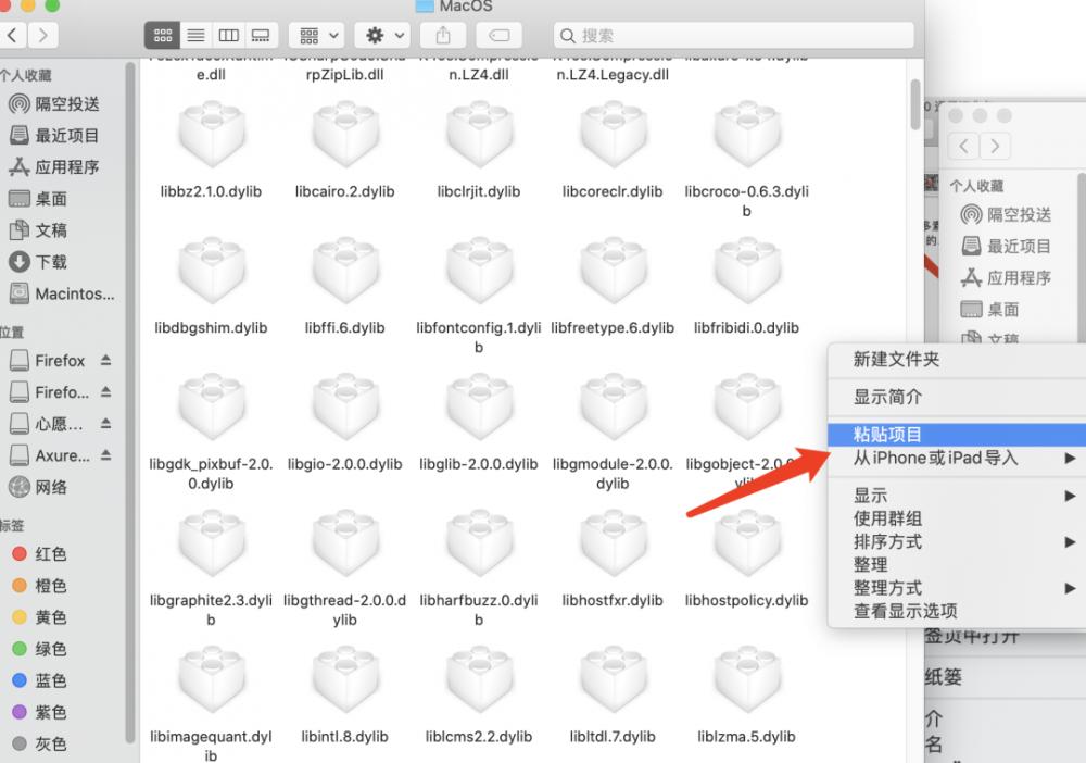 Axure RP 10 介绍及安装教程 (Mac版)百度网盘下载插图(18)