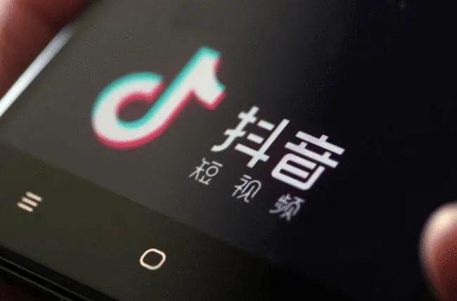 字节跳动发布儿童兴趣培养的短视频产品(小趣星App产品功能介绍)插图
