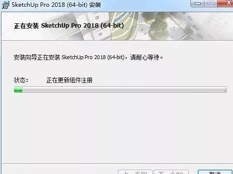 草图大师sketchup 2018 软件介绍及安装教程(Win版)百度网盘下载插图(7)