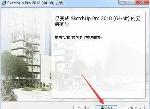 草图大师sketchup 2018 软件介绍及安装教程(Win版)百度网盘下载插图(8)