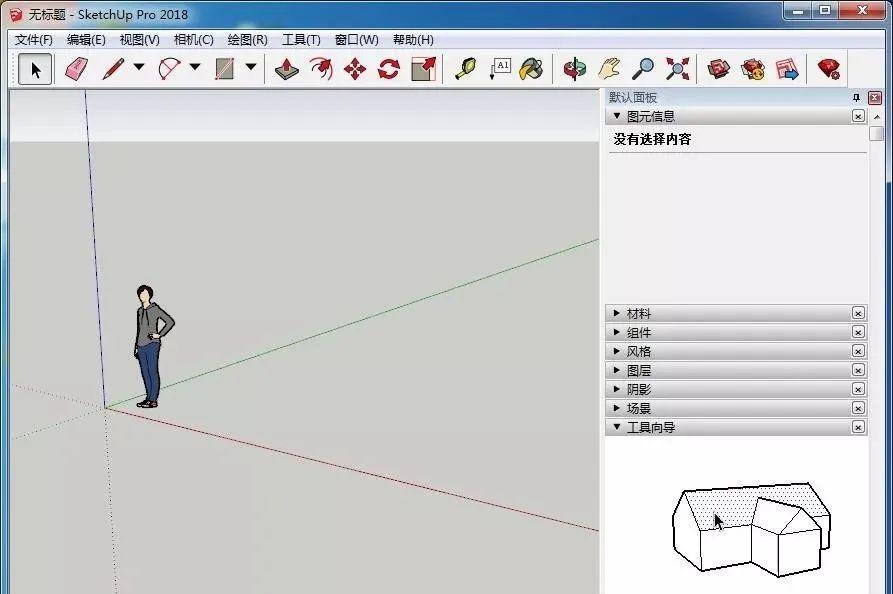 草图大师sketchup 2018 软件介绍及安装教程(Win版)百度网盘下载插图(14)