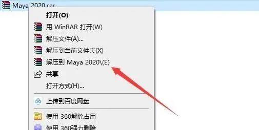 Autodesk Maya 2020 软件介绍及安装(Win版)百度网盘下载插图