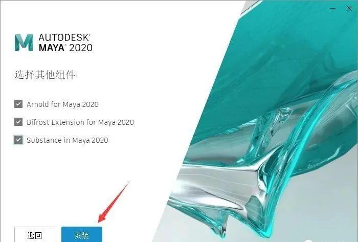 Autodesk Maya 2020 软件介绍及安装(Win版)百度网盘下载插图(8)