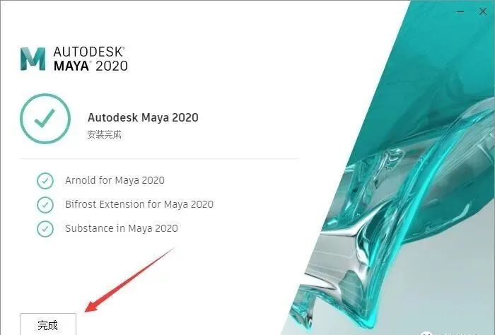 Autodesk Maya 2020 软件介绍及安装(Win版)百度网盘下载插图(11)